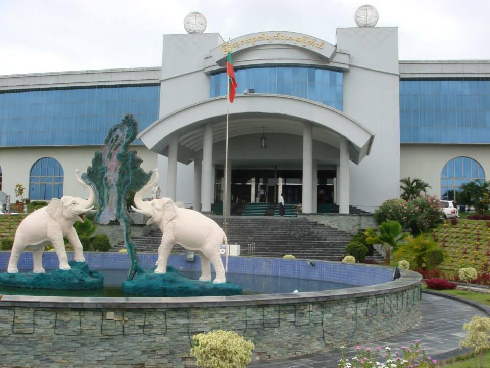 Gem Museum in May Pyi Taw, Myanmar